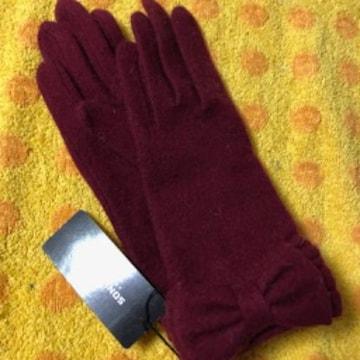ソニアリキエル カシミヤ混リボン手袋