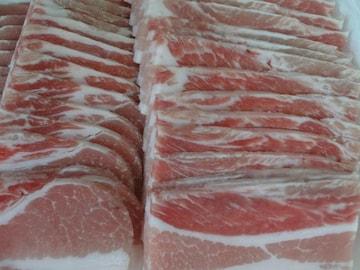☆大人気** 焼肉用 豚バラスライス 700g  生冷凍